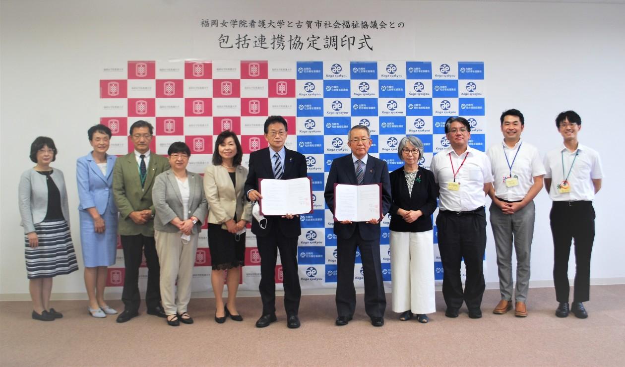【福岡女学院看護大学と古賀市社会福祉協議会】包括連携協定調印式を見学させていただきました!